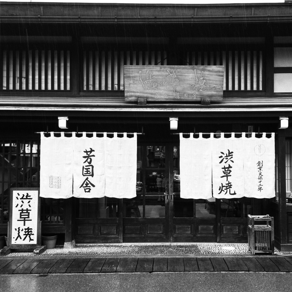 Historic Buildings of Hida Takayama