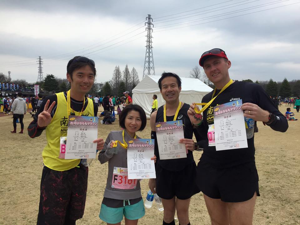 Post Race with fellow Namban Rengo runners