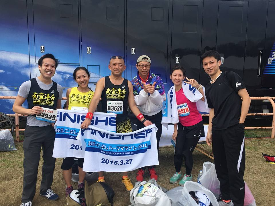 Nerima Kobushi Half Marathon – 27th March 2016