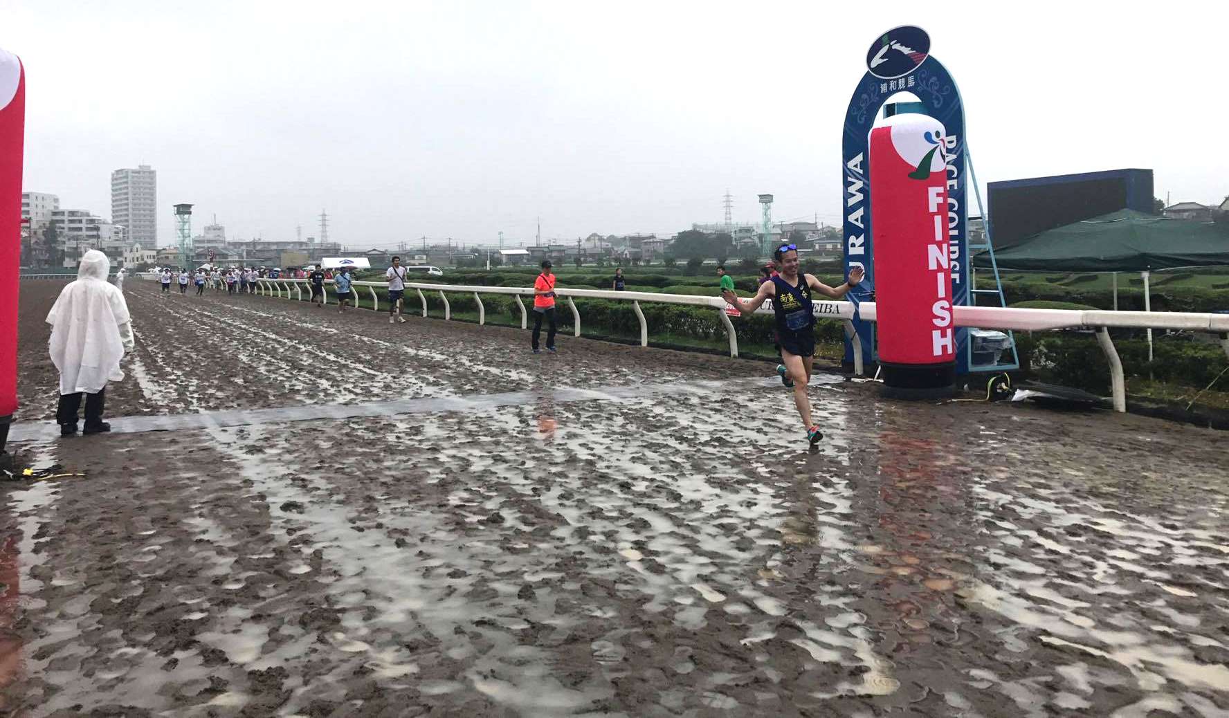 Inaugral Urawa Horse Racecourse Relay Marathon / 第1回浦和競馬場リレーマラソン, 24th September 2016