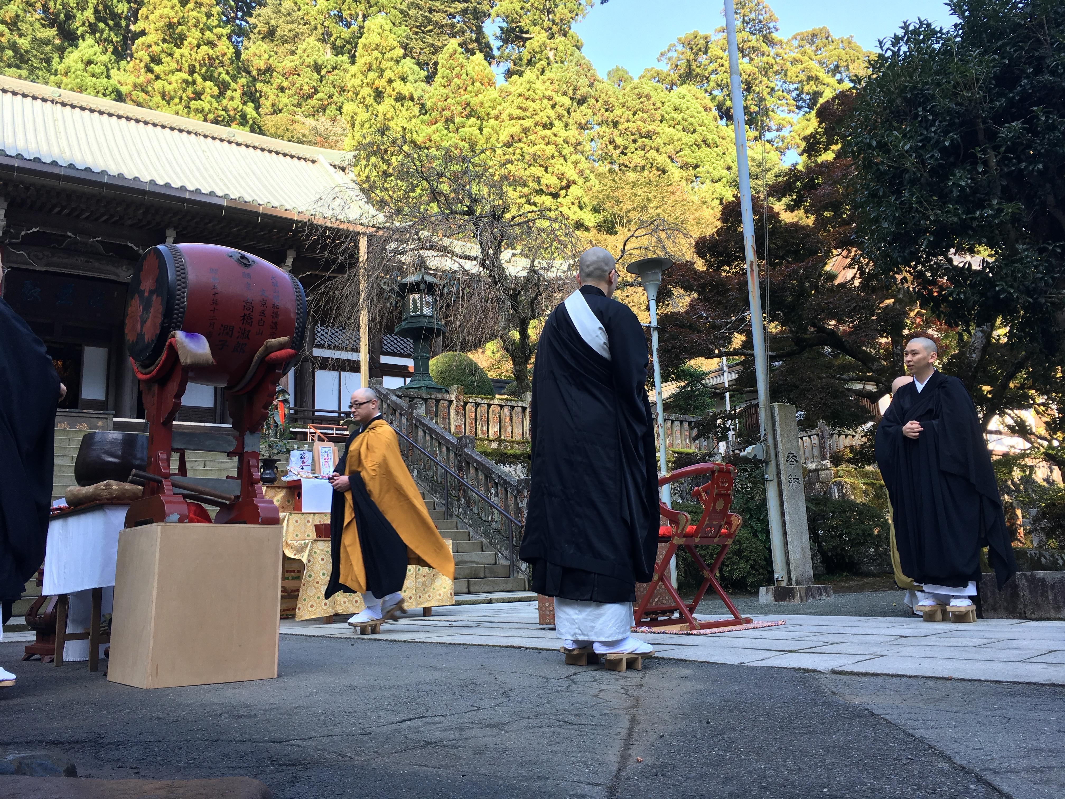 Tengu no Komichi, 6th November 2016